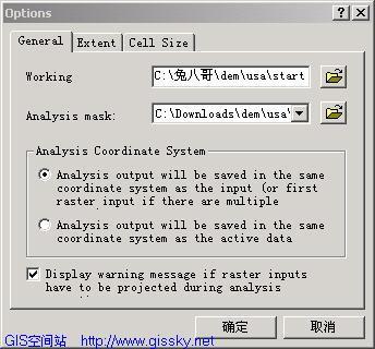 arcgis空间分析模块学习指南(二)