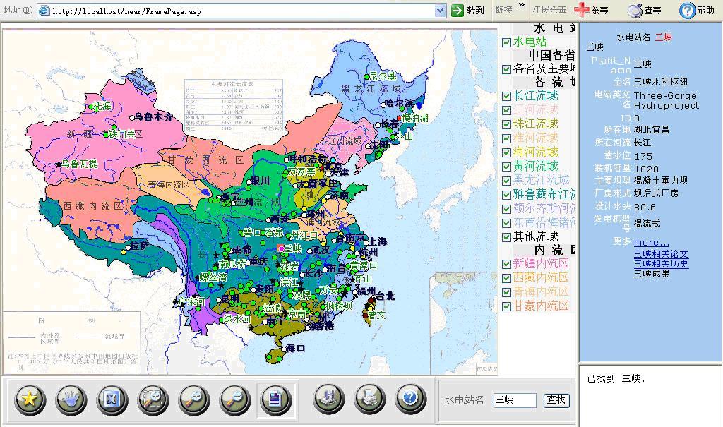 系统的网络发布平台界面如下图所示