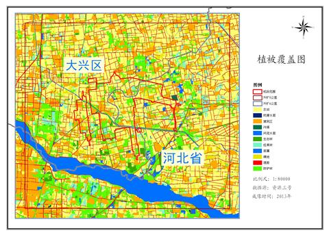 基于国产高分辨率立体测绘卫星遥感的地理国情普查成果应用示范-北京第二机场环评分析数据制作和统计应用-资源三号数据产品-技术专栏-GIS空间站