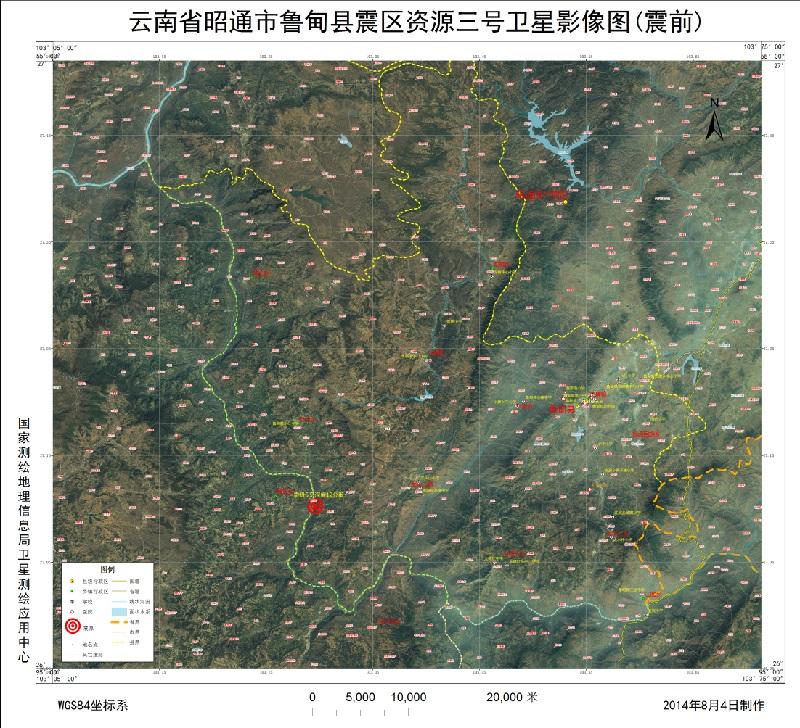 资源三号卫星为云南鲁甸地震灾区提供应急测绘保障